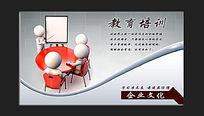 教育培训3D小人企业文化展板