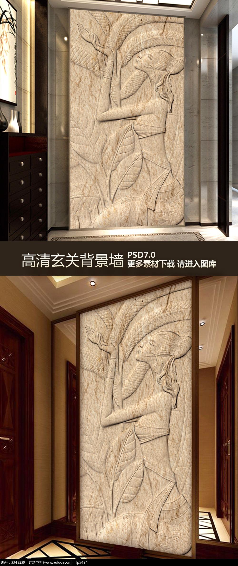 欧式玄关背景装饰画背景墙