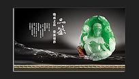 玉石企业文化展板海报挂图