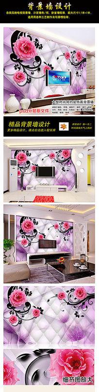紫色3D线条玫瑰花背景墙
