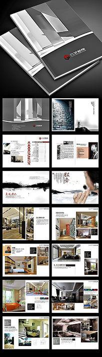 创意装饰公司画册