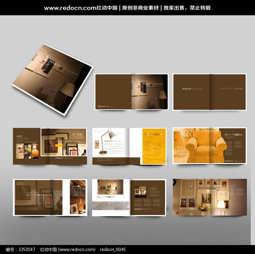 家具画册排版设计模版图片