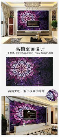 高雅有层次感的紫色电视背景墙电视墙壁画