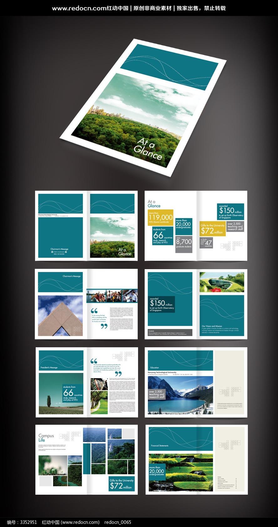 画册设计/书籍/菜谱 企业画册 宣传画册 公司形象宣传册版式设计图片