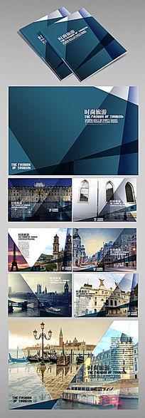 国外旅游宣传册模板