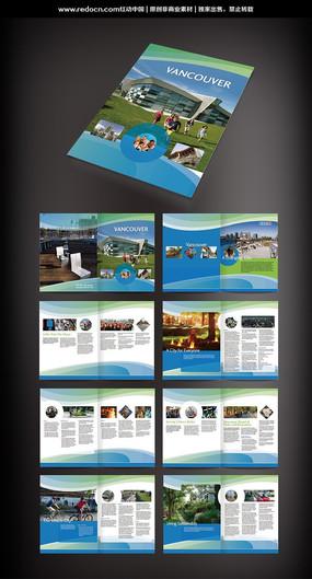 户外运动宣传册排版设计