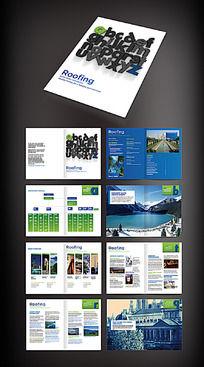 企业形象画册模板