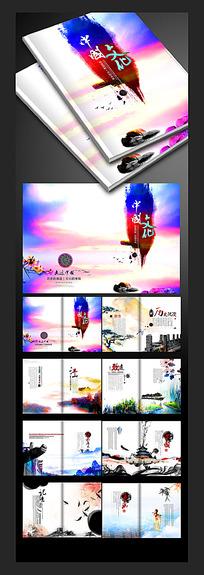 水彩中国企业文化画册设计