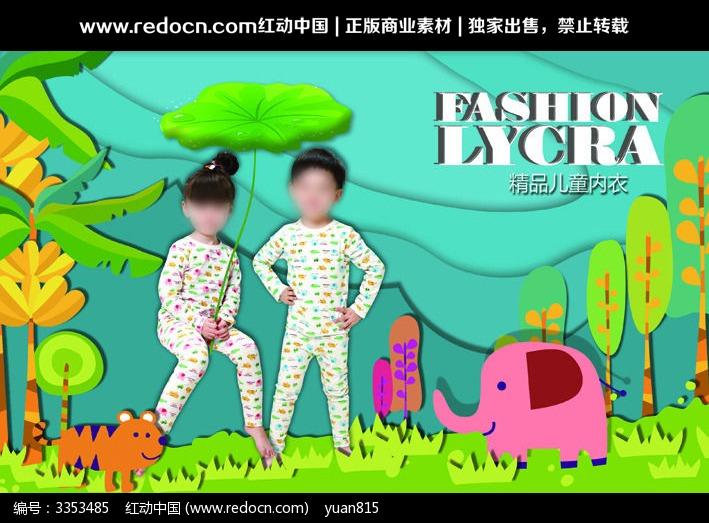 淘宝儿童服装海报图片