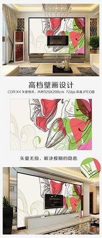 现代手绘风格矢量花朵电视背景墙