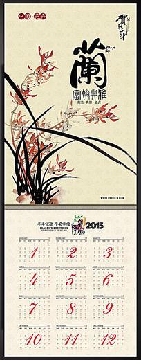 2014中国风十二生肖剪纸挂历_海报设计/宣传单/广告牌