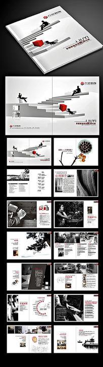 装饰公司形象创意画册