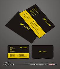 创意黄黑色广告名片
