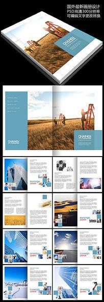 大气创意企业形象画册
