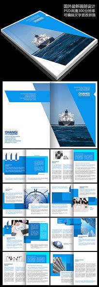 国外精品大气创意企业文化企业形象画册