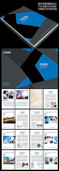 精美大气企业画册模板设计
