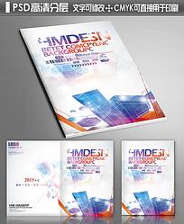 炫彩设计公司广告传媒画册封面