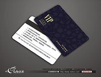 餐饮VIP会员卡模板