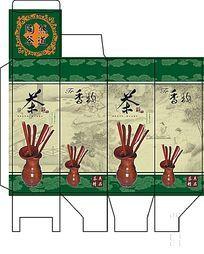 茶具包装盒