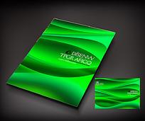 绿色宣传册封面