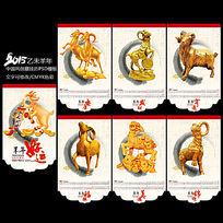 中国风水墨福字花纹创意2015年挂历PSD模板下载