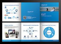 IT科技公司通讯产品三折页
