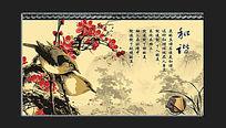 和谐中国风学校教育文化展板挂图