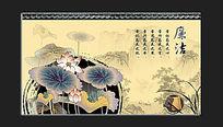 廉洁中国风学校教育文化展板挂图