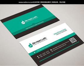 绿色简洁商务名片设计