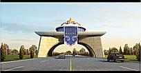 蒙古风情园主入口3d模板加psd设计方案