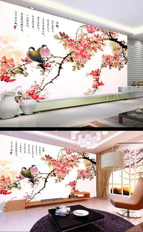 鸟语花香中式电视背景墙