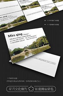 园林名片园林_名片图片设计素材陈一夫v园林图片