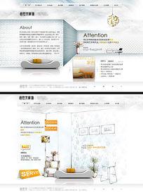 装饰公司网页模板 PSD