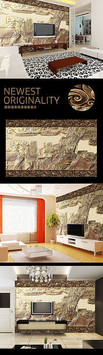 3D古画复古电视背景墙