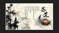 茶道茶艺中国风企业文化展板