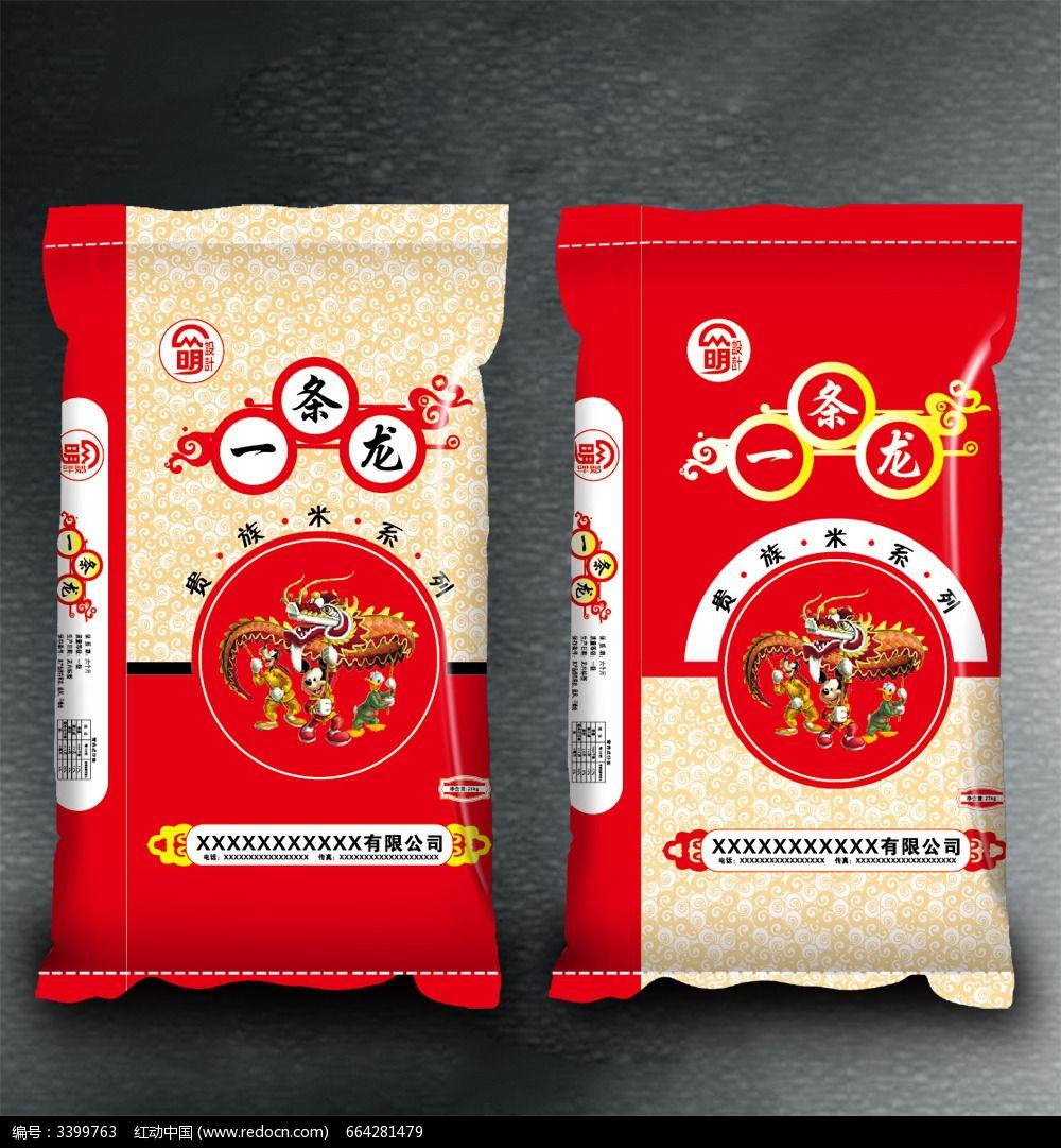 大米包装袋设计背景图