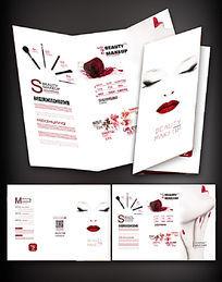 美妆折页模板