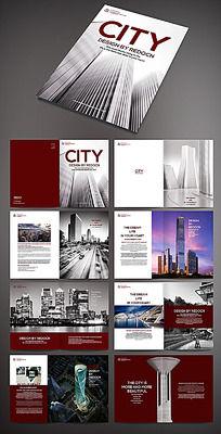 房地产建筑公司形象宣传册