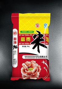富贵香米真空包装袋模板