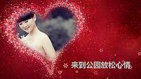 高清会声会影红心婚礼视频模板