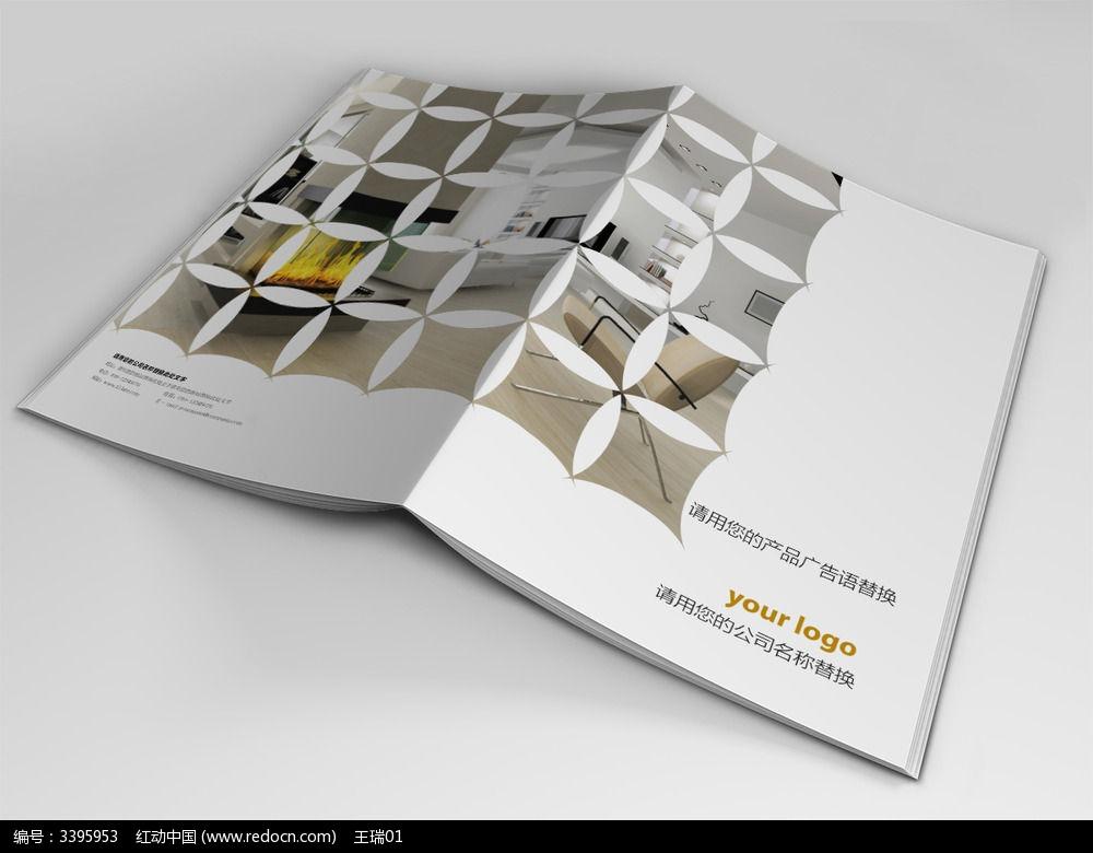 创意画册 创意版式 公司画册封面图片