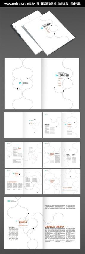 简洁大气画册排版设计