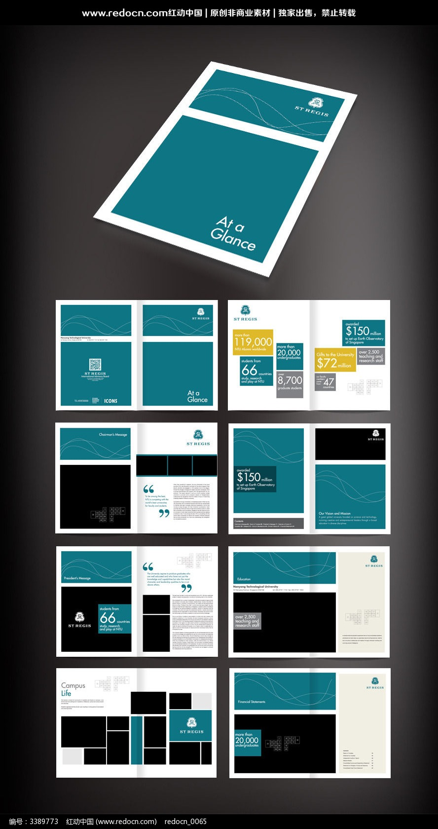 简约公司宣传册排版设计图片