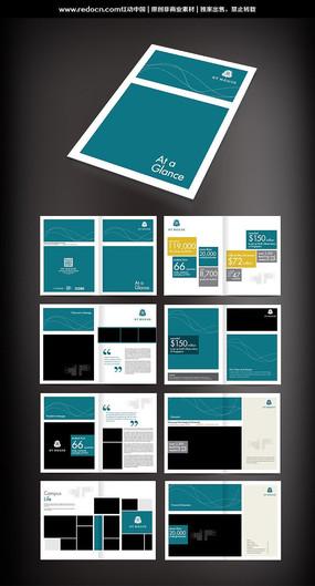 简约公司宣传册排版设计