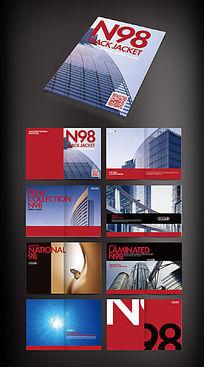 建筑集团宣传画册模板
