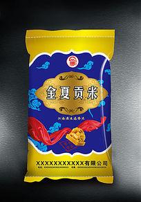 金夏贡米大米袋子印刷矢量
