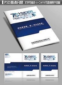 8款 蓝色科技公司画册封面模板设计素材PSD设计稿下载