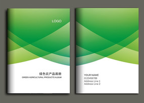 绿色清新农产品画册封面设计