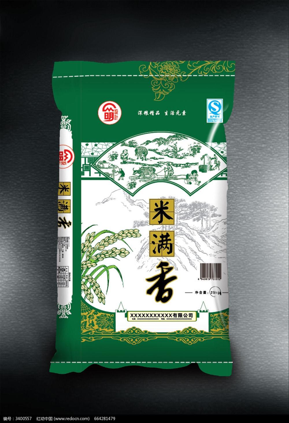 米满香大米包装袋设计图片