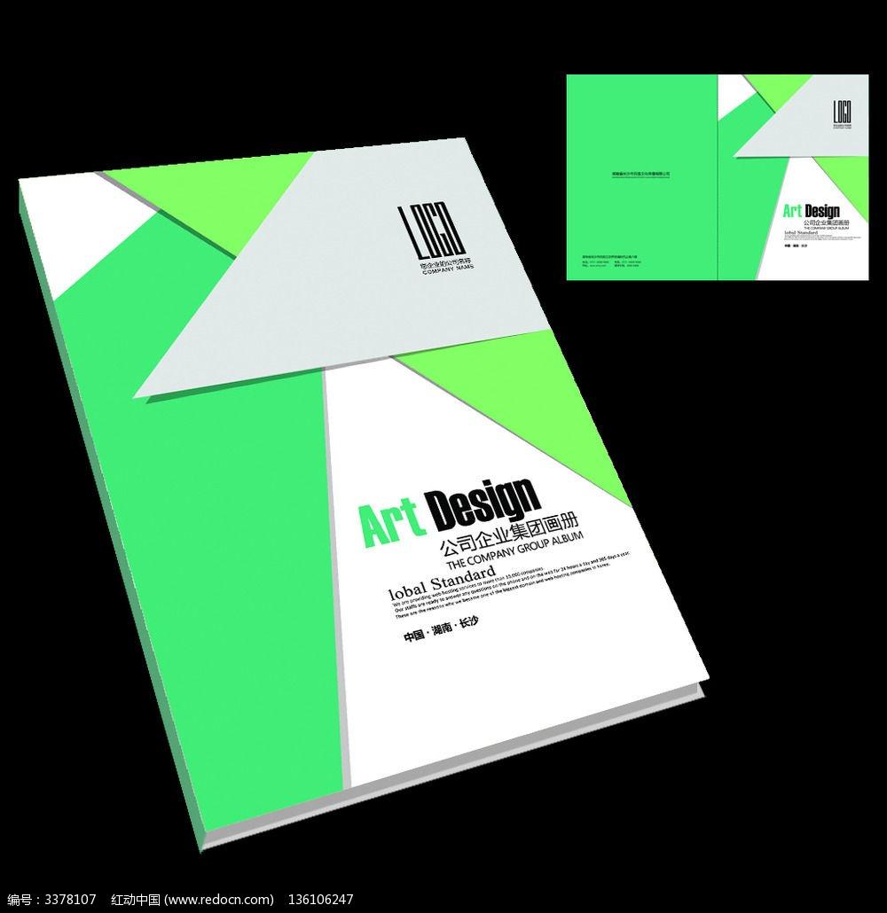 9款 数学辅导书封面psd素材设计下载